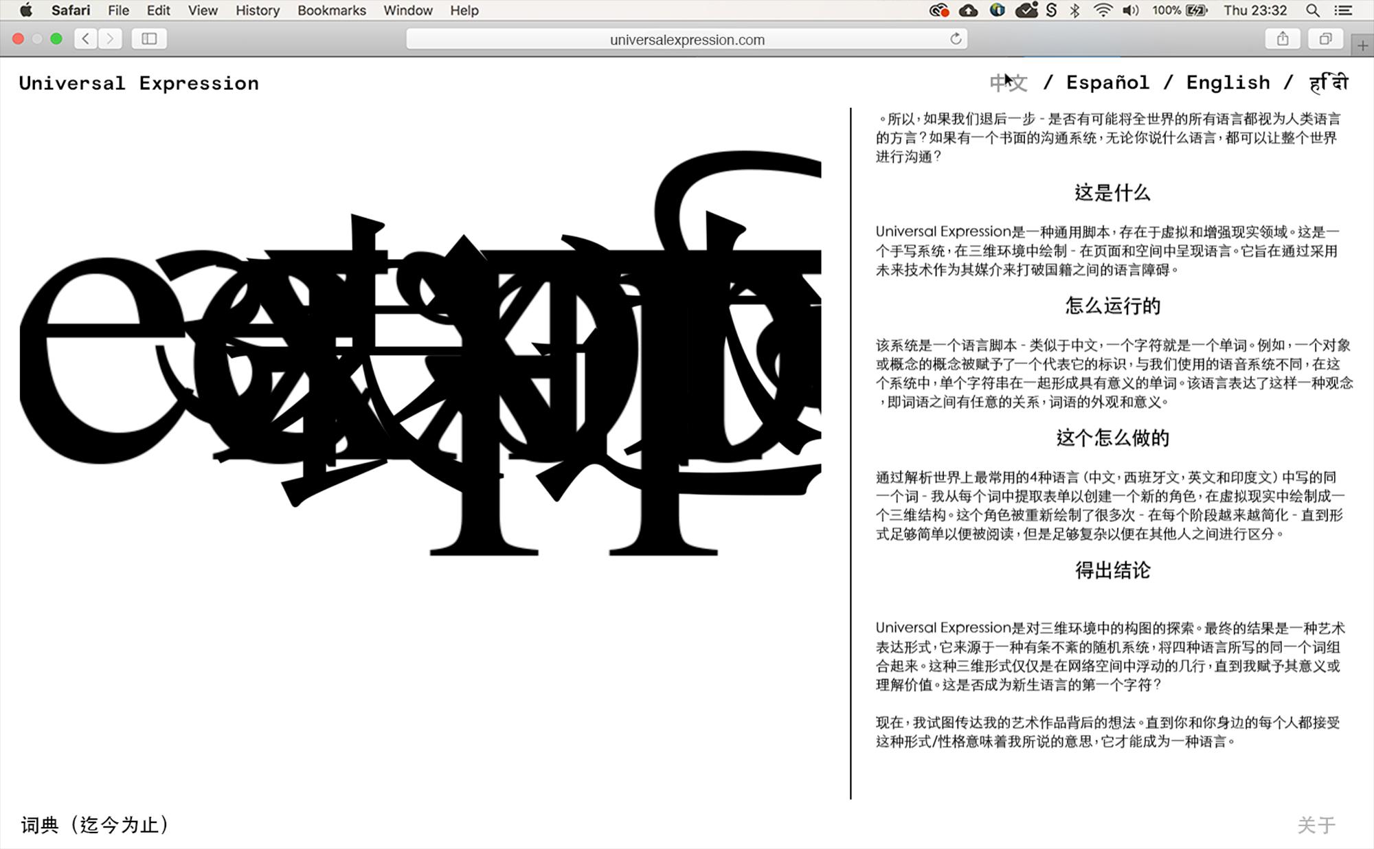 Website web 1